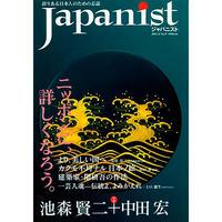 Japanist No.9