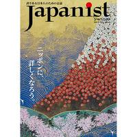 Japanist No.31