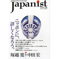 Japanist No.14