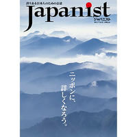 Japanist No.22