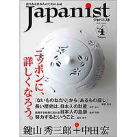 Japanist No.4