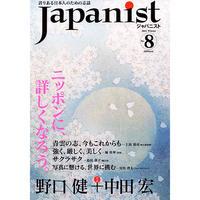Japanist No.8