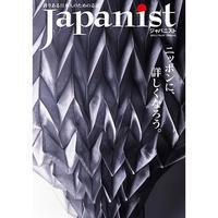 Japanist No.24