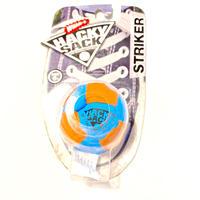 Hacky Sack (STRIKER)