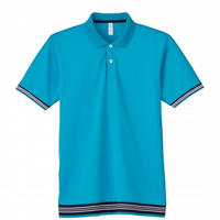 【Natural Smile】LINE RIB POLO SHIRT(Turquoise)/裾ラインリブポロシャツ(ターコイズ)