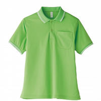 【Natural Smile】UNISEX POLO SHIRT(Lime Green)/ポロシャツ ユニセックス(ライムグリーン)