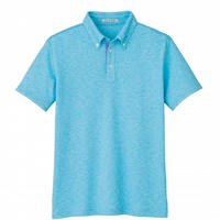 【Natural Smile】UNISEX POLO SHIRT(Blue)/ユニセックス吸汗速乾ポロシャツ(ブルー)