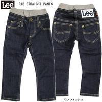 【Lee Kids】RIB STRAIGHT PANTS(Rince)/リブ ストレートパンツ(インディゴブルー)