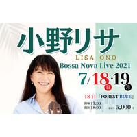 小野リサ Bossa Nova Live 2021 7/18(前売り券)