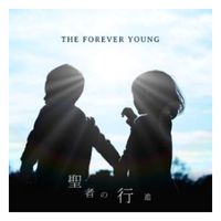 THE FOREVER YOUNG / 聖者の行進 / CD