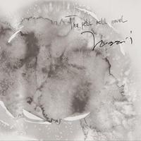 Warushi / Tha Pell Mell Novel (CD)