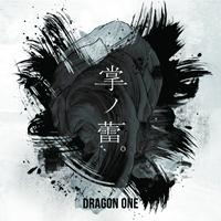 Dragon One - 掌ノ蕾。(CD)