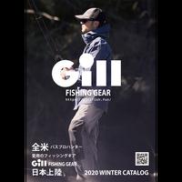 Gill Fishing2020冬カタログ