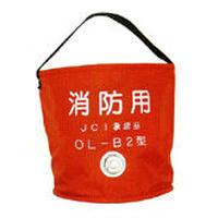 OL-B 小型船舶用消化用赤バケツ