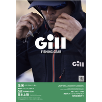 Gill JAPAN Fishingカタログ