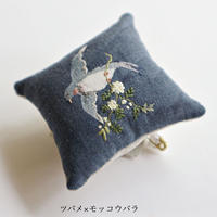 [sonu]針山 ツバメ