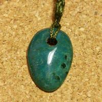 天然クリソコーラ2.8g|根付け紐付き☆原石から磨きました