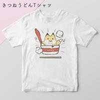 きつねうどんTシャツ【ミト様コラボグッズ】