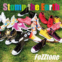 「Stomp the Earth」