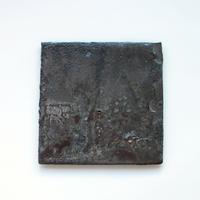 今西公彦:鉄釉四方皿(C5)