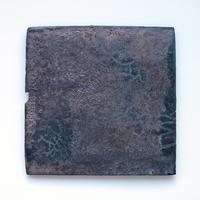 今西公彦:鉄釉四方皿(D2)