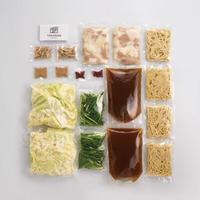 【簡単調理】SOUP CURRY風 国産牛もつ鍋-カレー味-(4~5人前)特製〆ちゃんぽん麺/カット野菜付セット