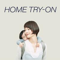 Home Try-on グランモッコ (30日間)※オンラインサポート付き