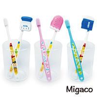 こども用歯ブラシ ミガコ Migaco