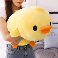 2Color 海外ブランド アヒル ぬいぐるみ 人気  雑貨 可愛い  枕 抱き枕 癒し 大きい ビッグ ふわふわ インテリア (50cm) N132