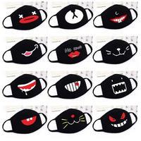 お得な12枚セット 人気  洗って使える マスク レディース 花粉症  風邪 ファッション 可愛い 黒 イラスト