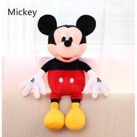 3Collar 海外 ブランド 人気  ミッキーマウス ミニーマウス (55cm)レディース ぬいぐるみ ぬいぐるみ旅行 可愛い 大きい プレゼント 孫 子供 ディズニー好き  のコピー