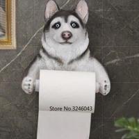 6Color 海外ブランド 人気  雑貨 可愛い  華やか 犬 「トイレットペーパー ホルダー」 インテリア 動物 キレイ Z-84