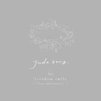 【シングルCD】jade song -Piano Instrumental- (2019)