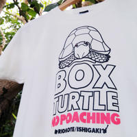 【送料無料】セマルハコガメ・密猟禁止Tシャツ/ホワイト