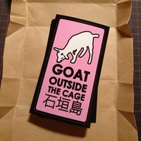 イシガキシマステッカー / 山羊ステッカー(1枚入り)
