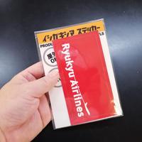新サイズ/ 琉球航空ステッカー【大】(1枚入り)
