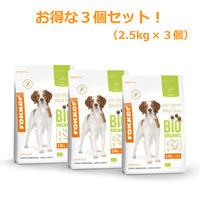 フォッカービオドッグ(成犬用)無添加オーガニックドッグフード 2.5kg  【3個セット】