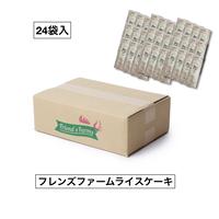 ライスケーキ (プレーン) 【1箱 (16枚 x24袋入)】