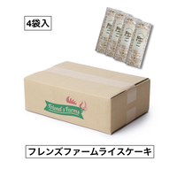 ライスケーキ (プレーン) 【1箱 (16枚 x4袋入)】