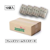 ライスケーキ (プレーン) 【1箱 (16枚 x12袋入)】