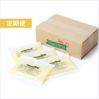 【定期便 5%OFF】 冷凍卵白   1箱