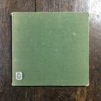 「Paul Rand His Work from 1946 to 1958(ポール・ランド作品集)」亀倉雄策 編