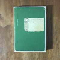 「Casa de Lava<溶岩の家>スクラップブック」ペドロ・コスタ