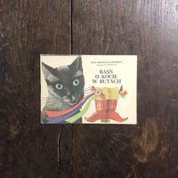 「BAZN O KOCIE W BUTACH(長靴をはいた猫)」Ewa Szelburg-Zarembina Wl. Krusiewicz