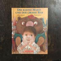 「Die kleine marie und der grosse bar」Heinz Janisch Dusan Kallay(ドゥシャン・カーライ)