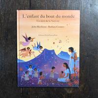 「L'enfant du bout du mond」John Bierhorst Barbara Cooney(バーバラ・クーニー)