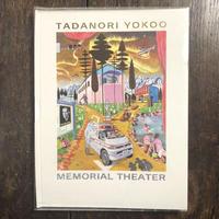 「MEMORIAL THEATER(限定100部)」横尾忠則