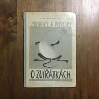 「POHADKY A POVIDKY」FRANTISEK PATEK OTA JANECEK(オタ・ヤネチェック)