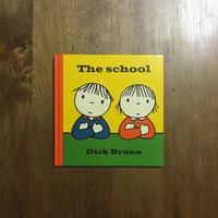 「The school」Dick Bruna(ディック・ブルーナ)