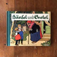 「Hansel und Gretel」Fritz Baumgarten(フリッツ・バウムガルテン)
